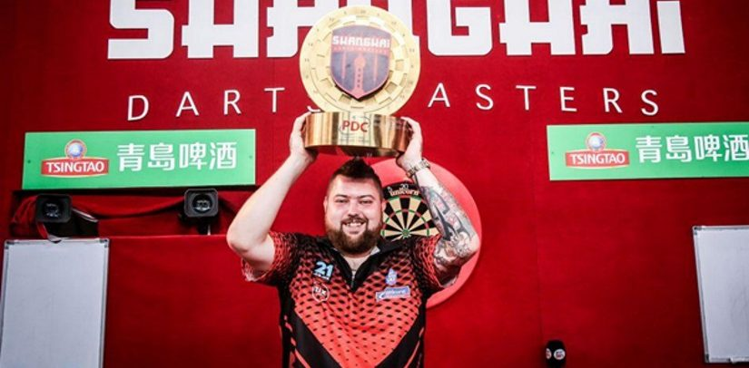 Michael Smith Wins The Shanghai Darts Masters