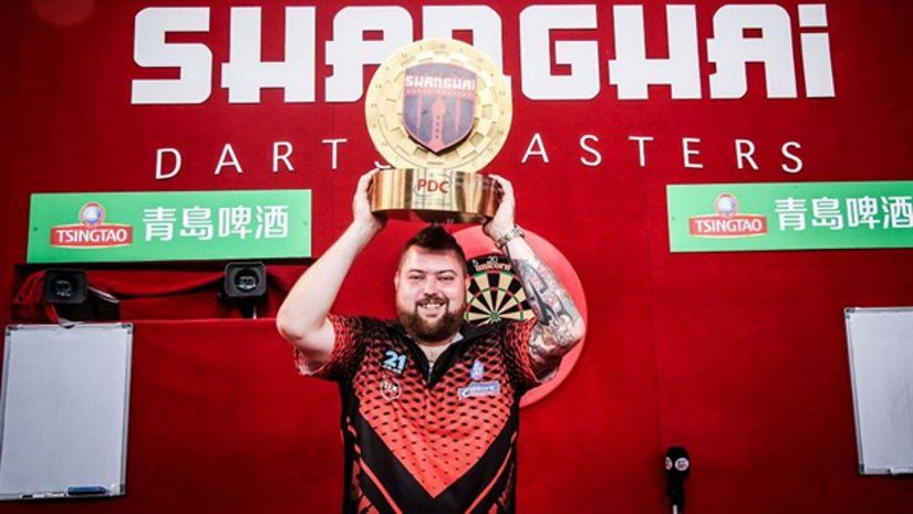 Michael Smith Shanghai Darts Masters